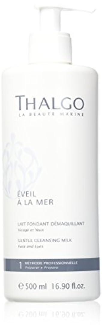 争う長老後者タルゴ Eveil A La Mer Gentle Cleansing Milk (Face & Eyes) - For All Skin Types, Even Sensitive Skin (Salon Size)...