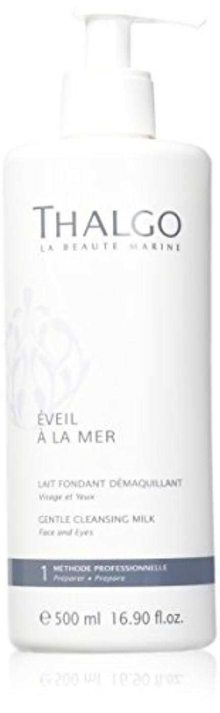 シンカンくそースペイン語タルゴ Eveil A La Mer Gentle Cleansing Milk (Face & Eyes) - For All Skin Types, Even Sensitive Skin (Salon Size)...