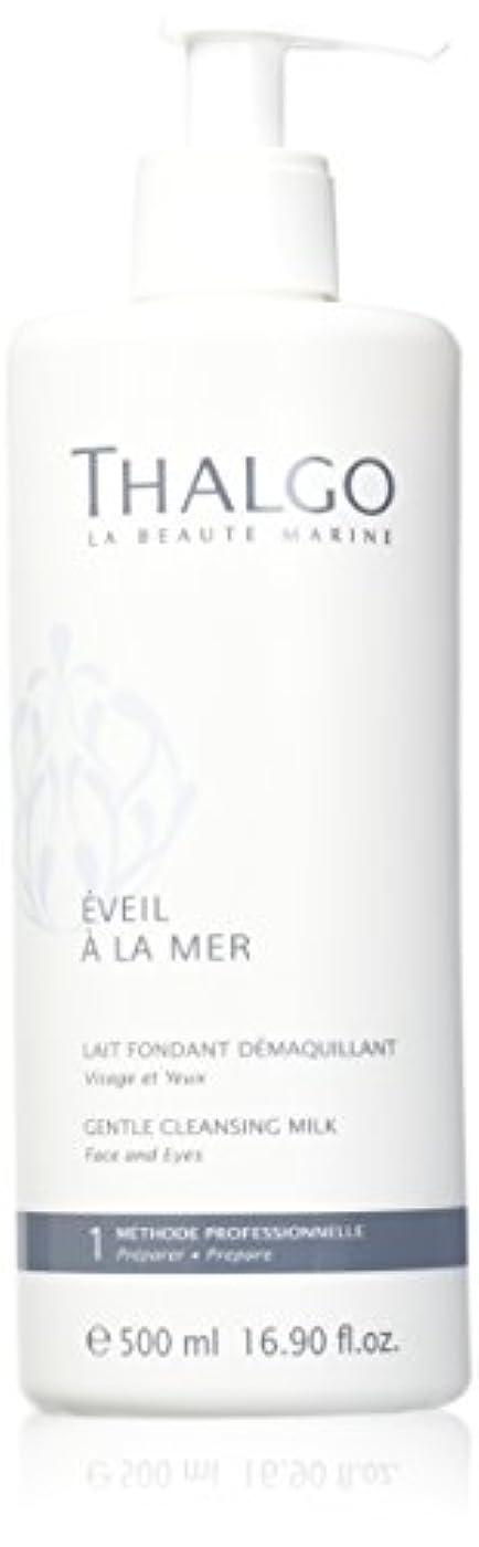 スローガンなめらかな破産タルゴ Eveil A La Mer Gentle Cleansing Milk (Face & Eyes) - For All Skin Types, Even Sensitive Skin (Salon Size)...