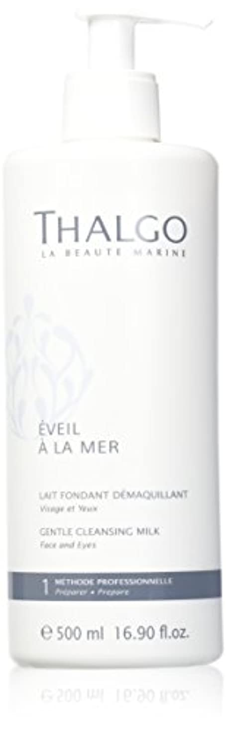 場所使用法故意のタルゴ Eveil A La Mer Gentle Cleansing Milk (Face & Eyes) - For All Skin Types, Even Sensitive Skin (Salon Size)...