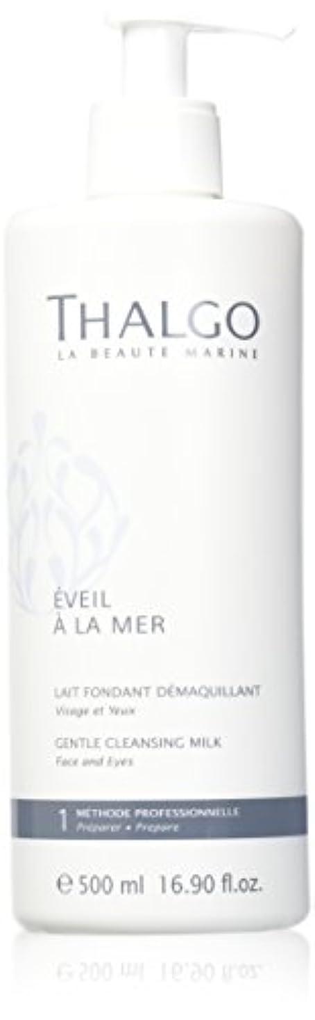 もっと宙返り掃くタルゴ Eveil A La Mer Gentle Cleansing Milk (Face & Eyes) - For All Skin Types, Even Sensitive Skin (Salon Size)...