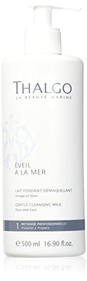 はがきしっかり薄暗いタルゴ Eveil A La Mer Gentle Cleansing Milk (Face & Eyes) - For All Skin Types, Even Sensitive Skin (Salon Size)...