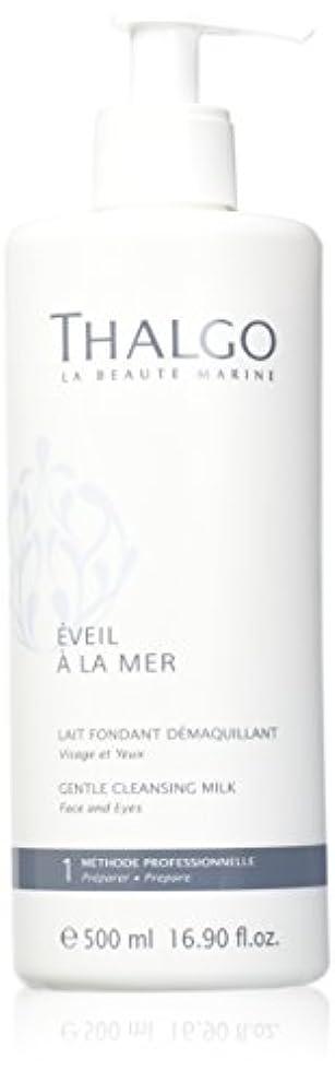 暴露するブラウン汚染されたタルゴ Eveil A La Mer Gentle Cleansing Milk (Face & Eyes) - For All Skin Types, Even Sensitive Skin (Salon Size)...