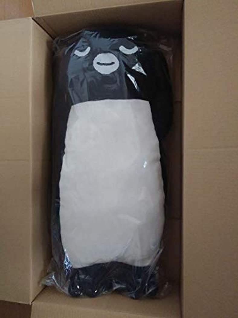 ブロックデータム貫通Suica ペンギン 特大サイズ 抱き枕