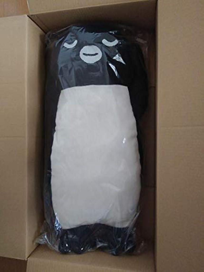 花火蘇生するサージSuica ペンギン 特大サイズ 抱き枕