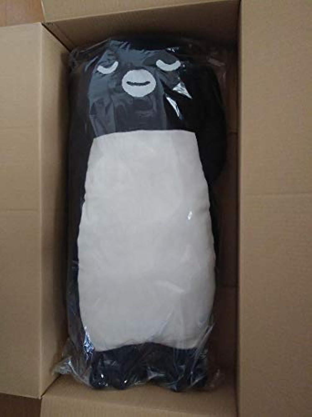 イブ食器棚スポンジSuica ペンギン 特大サイズ 抱き枕