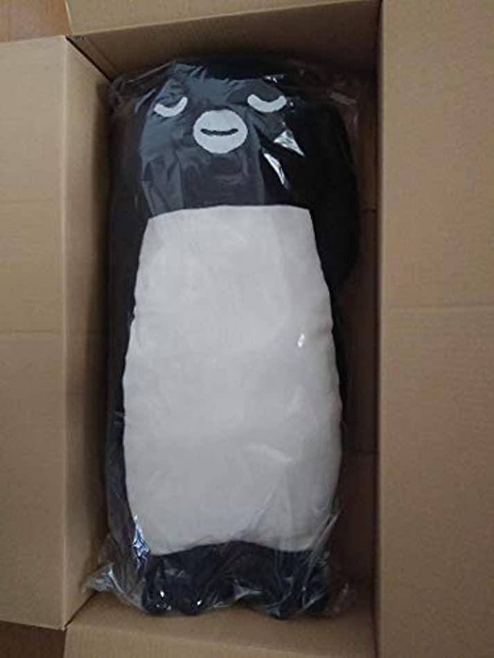 ウガンダ要求コンチネンタルSuica ペンギン 特大サイズ 抱き枕