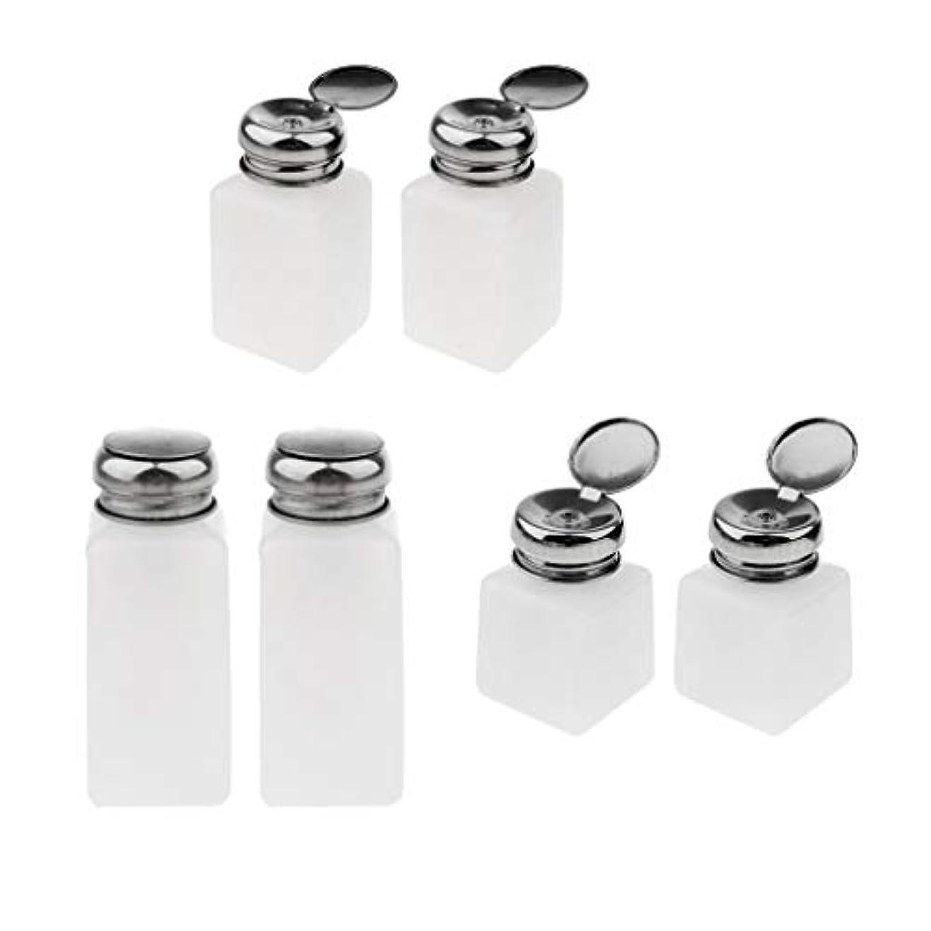 ディスクゴム入射6個 ネイルポリッシュリムーバー ポンプディスペンサー プレスボトル 空容器