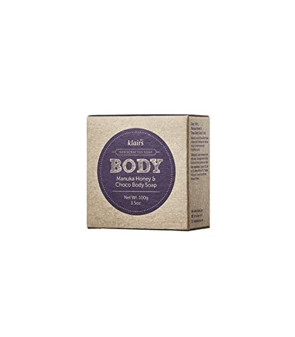 ジレンマ流行なかなかクレアスビーナチュラルソープ_ボディーソープ120g (Klairs Be Clean Natural Soap 120g) [並行輸入品]