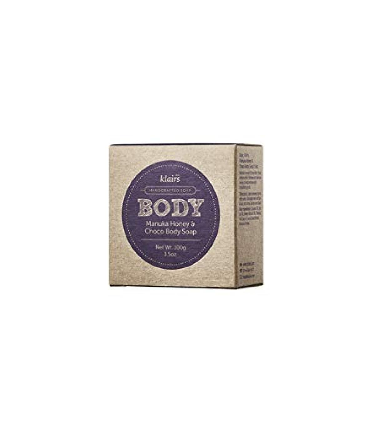 スキャンダルシンク広々クレアスビーナチュラルソープ_ボディーソープ120g (Klairs Be Clean Natural Soap 120g) [並行輸入品]