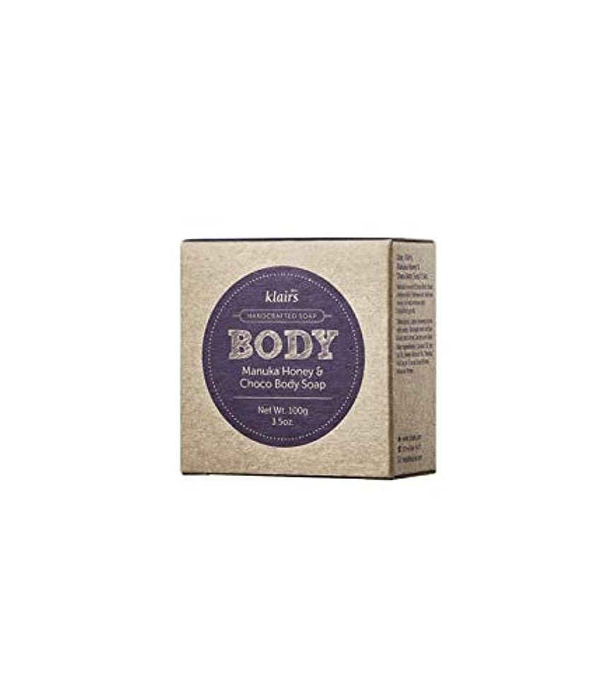 標高ベールアクティビティクレアスビーナチュラルソープ_ボディーソープ120g (Klairs Be Clean Natural Soap 120g) [並行輸入品]