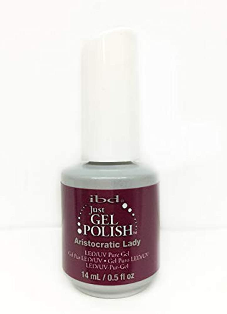 鉄マトロン方法ibd Just Gel Nail Polish - Aristocratic Lady - 14ml / 0.5oz