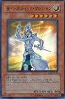 サイバネティック・マジシャン 【SR】 CRV-JP016-SR [遊戯王カード]《サイバネティック・レボリューション》