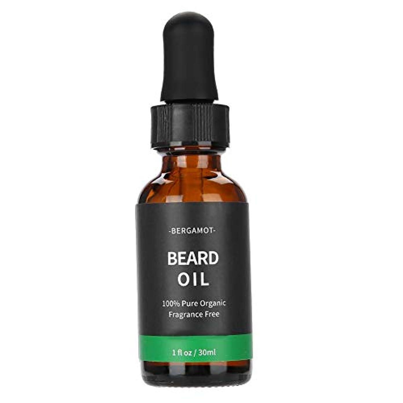 給料モルヒネ学習者ひげのコンディショナーおよびオイル、ふけを減らすためのアルガンオイルおよびヒマラヤスギオイルが含まれています男性のためのひげおよび口ひげを柔らかくし、増強します