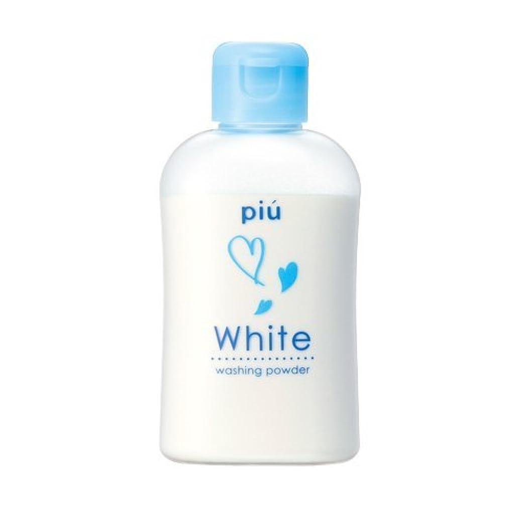 ジャム無許可蓄積するピゥ パウダーウォッシュ ホワイト お徳用ボトル(70g)