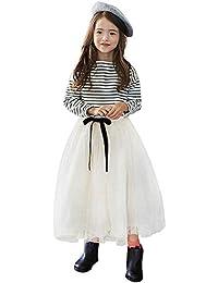 ガールブルーストライプロングスリーブシャツとベージュロングスカート2ピースセットガールズ服3-14歳の服