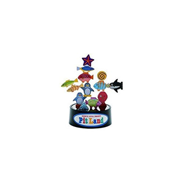 リベラル PT-5 ピットランド 水族館 (知育玩具)
