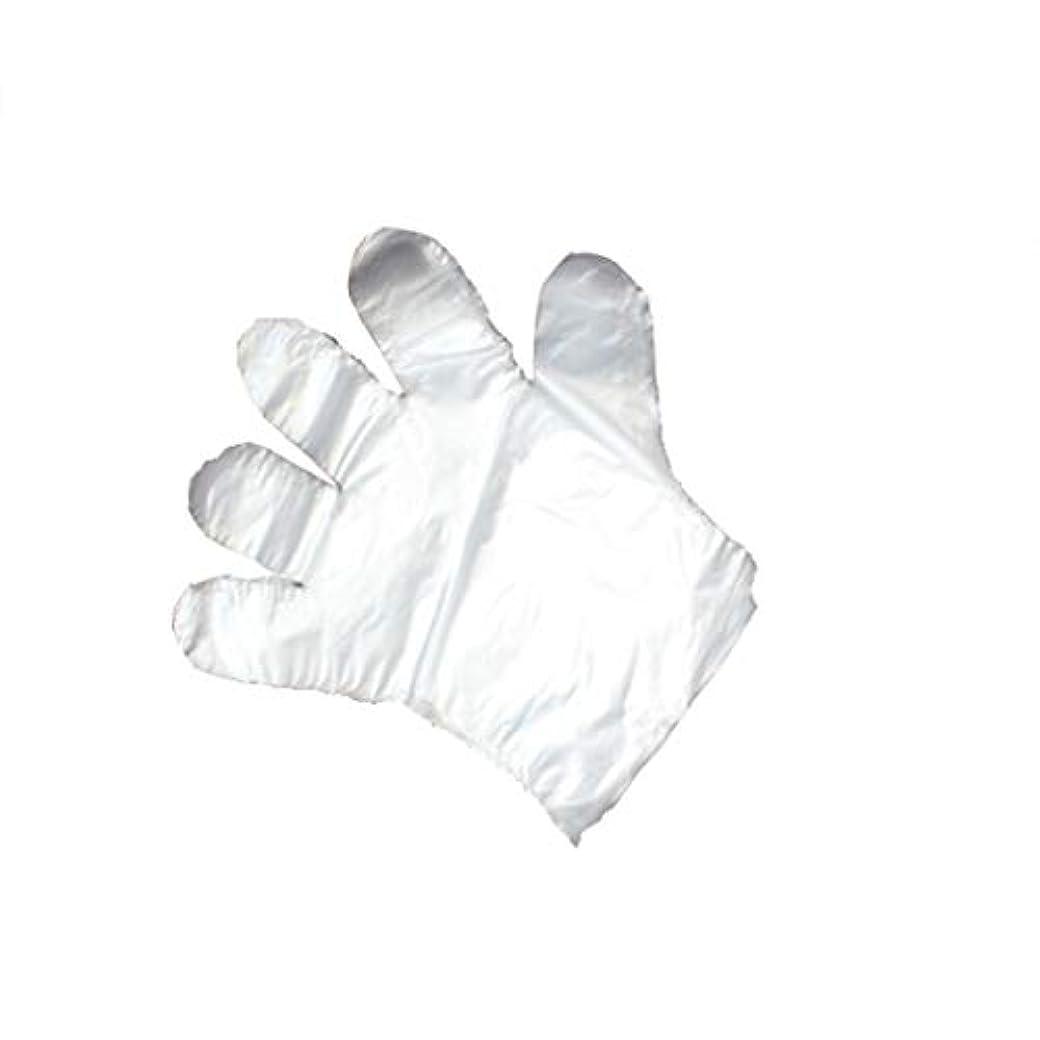 ぜいたく工夫する可愛い手袋、使い捨て手袋、透明な肥厚、美しさ、家庭掃除、手袋、白、透明、5パック、500袋。 (UnitCount : 1000)