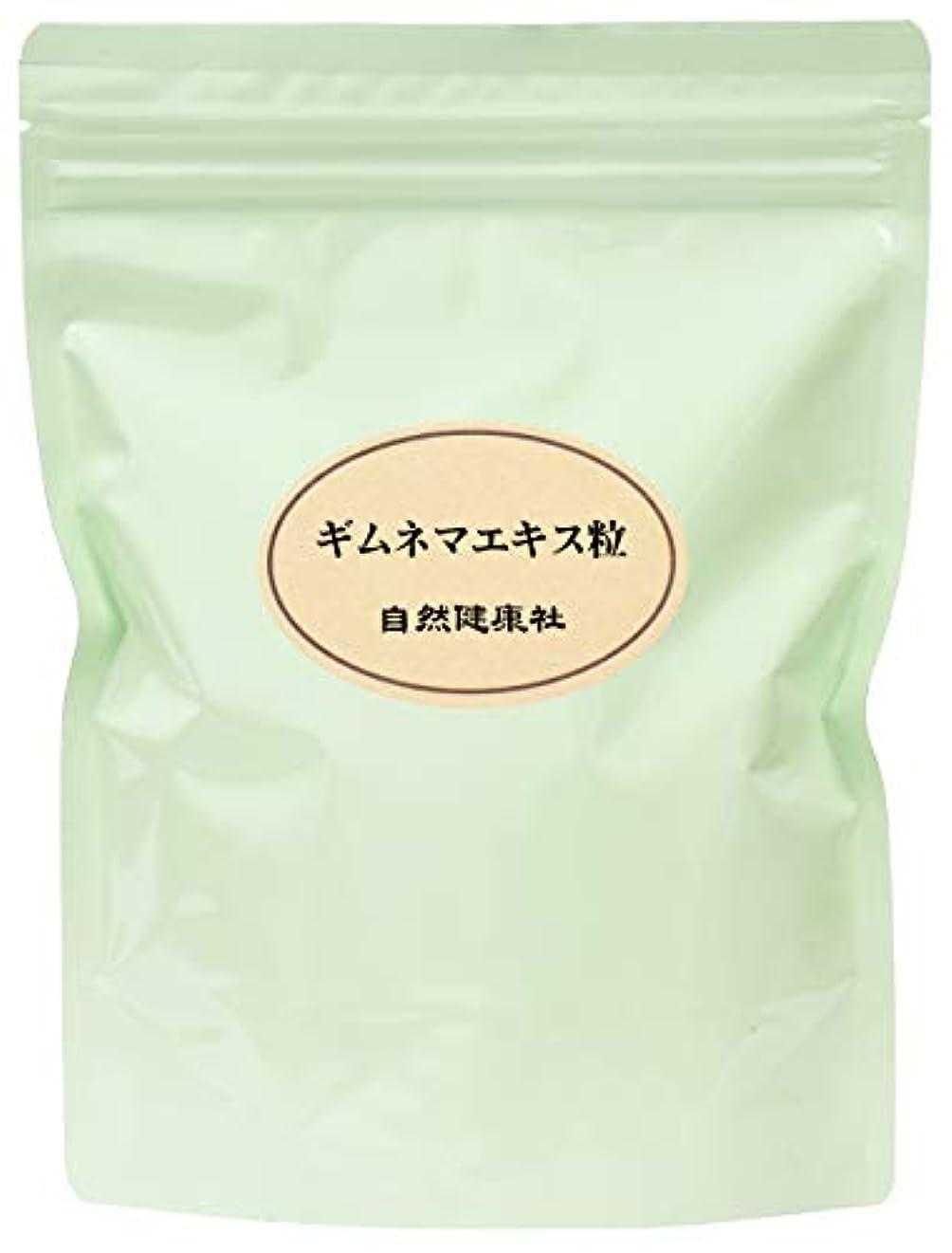 塩放棄された乳製品自然健康社 ギムネマエキス粒?徳用 180g(250mg×720粒) チャック付きアルミ袋入り