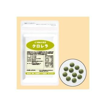 クロレラ(300粒)30日分 ビタミン・ミネラルが豊富/葉緑素