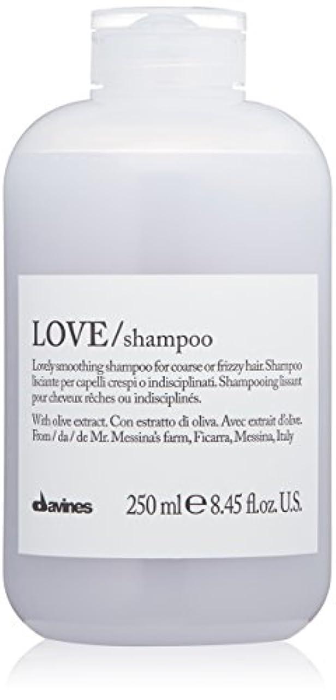 光滑りやすいマダムダヴィネス ラブ ラブリー スムージング シャンプー (ごわつきや広がりが気になる髪用) 250ml/8.45oz
