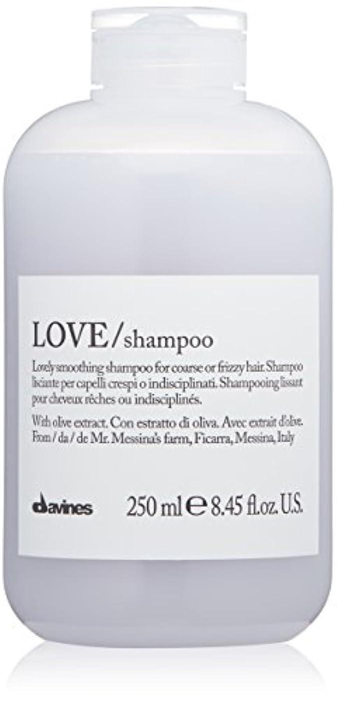 包括的有毒なセグメントダヴィネス ラブ ラブリー スムージング シャンプー (ごわつきや広がりが気になる髪用) 250ml/8.45oz