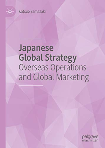 山﨑 克雄(静岡産業大学名誉教授)著『Japanese Global Strategy Overseas Operations and Global Marketing』