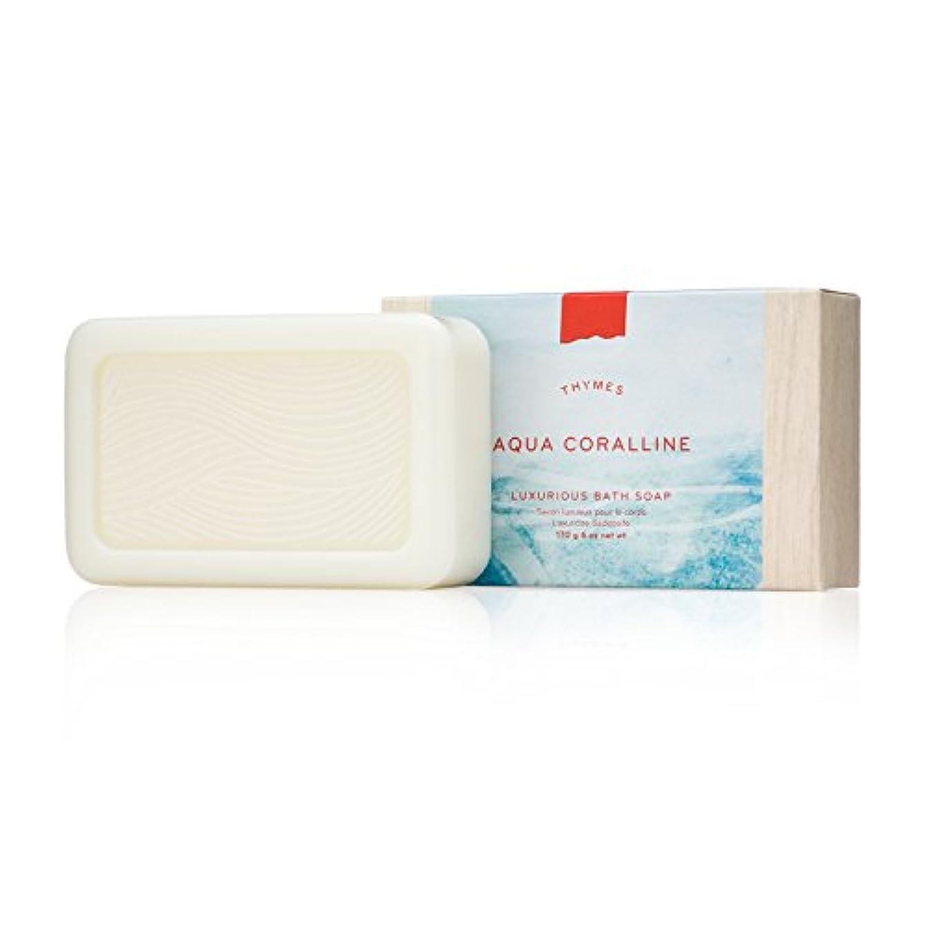 残り物お風呂を持っているアルバニータイムズ Aqua Coralline Luxurious Bath Soap 170g/6oz並行輸入品