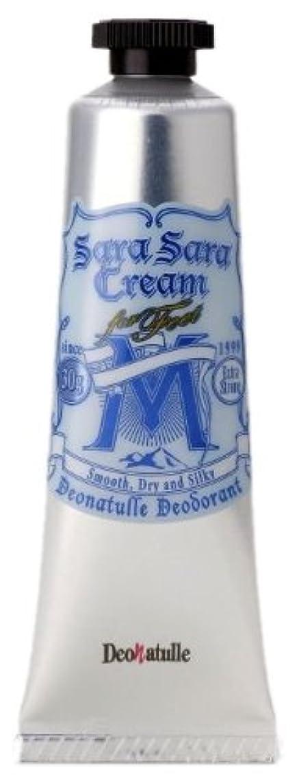 中に中世の規制デオナチュレ 男足指さらさらクリーム 30G