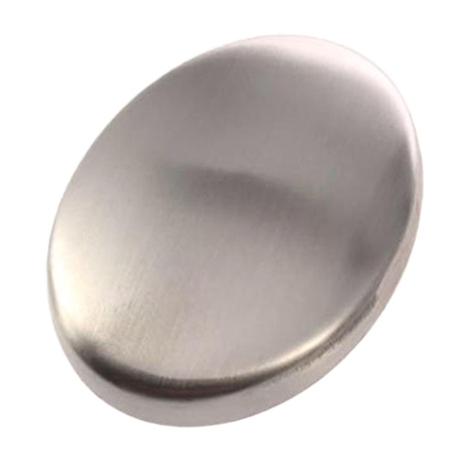 アーチ気難しい良いZafina ステンレスソープ 円形 においとりソープ 臭い取り ステンレス石鹸