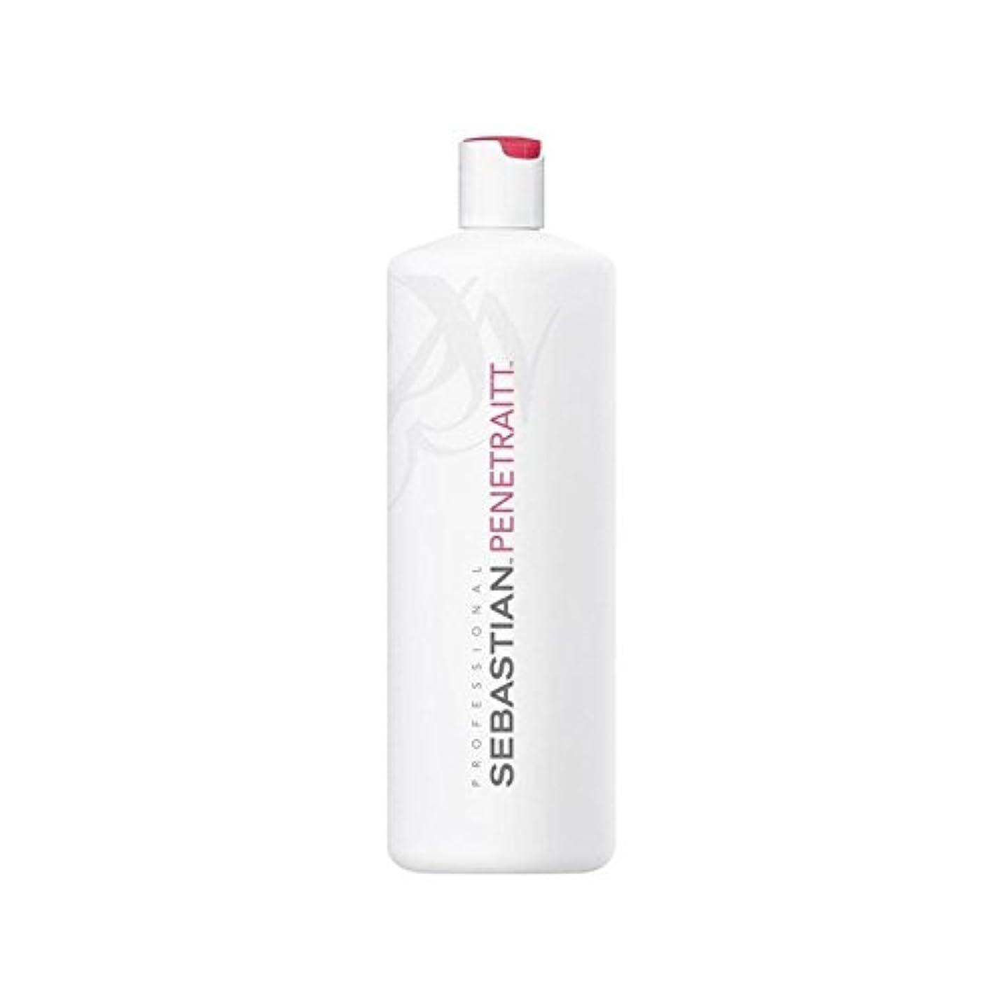 シャワー美容師対セバスチャンプロコンディショナー(千ミリリットル) x2 - Sebastian Professional Penetraitt Conditioner (1000ml) (Pack of 2) [並行輸入品]