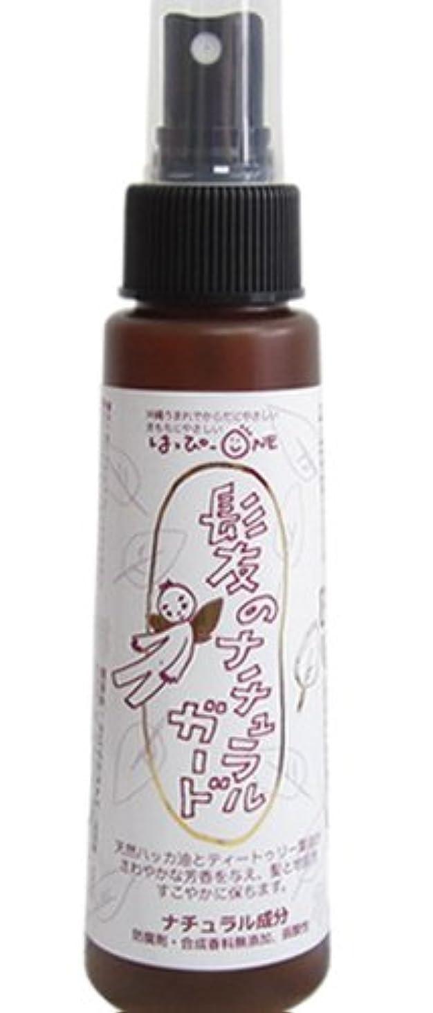 スリーブ電気陽性こだわり沖縄子育て良品 髪のナチュラルガード (100ml)