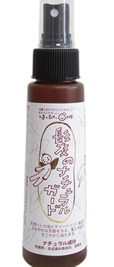 バーマド洗練されたステレオタイプ沖縄子育て良品 髪のナチュラルガード (100ml)