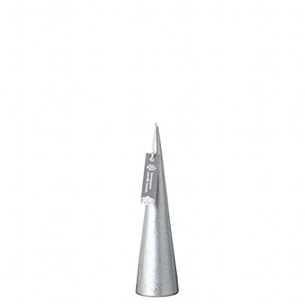 切り離す節約不可能なカメヤマキャンドル(kameyama candle) メタリックコーンS 「 シルバー 」