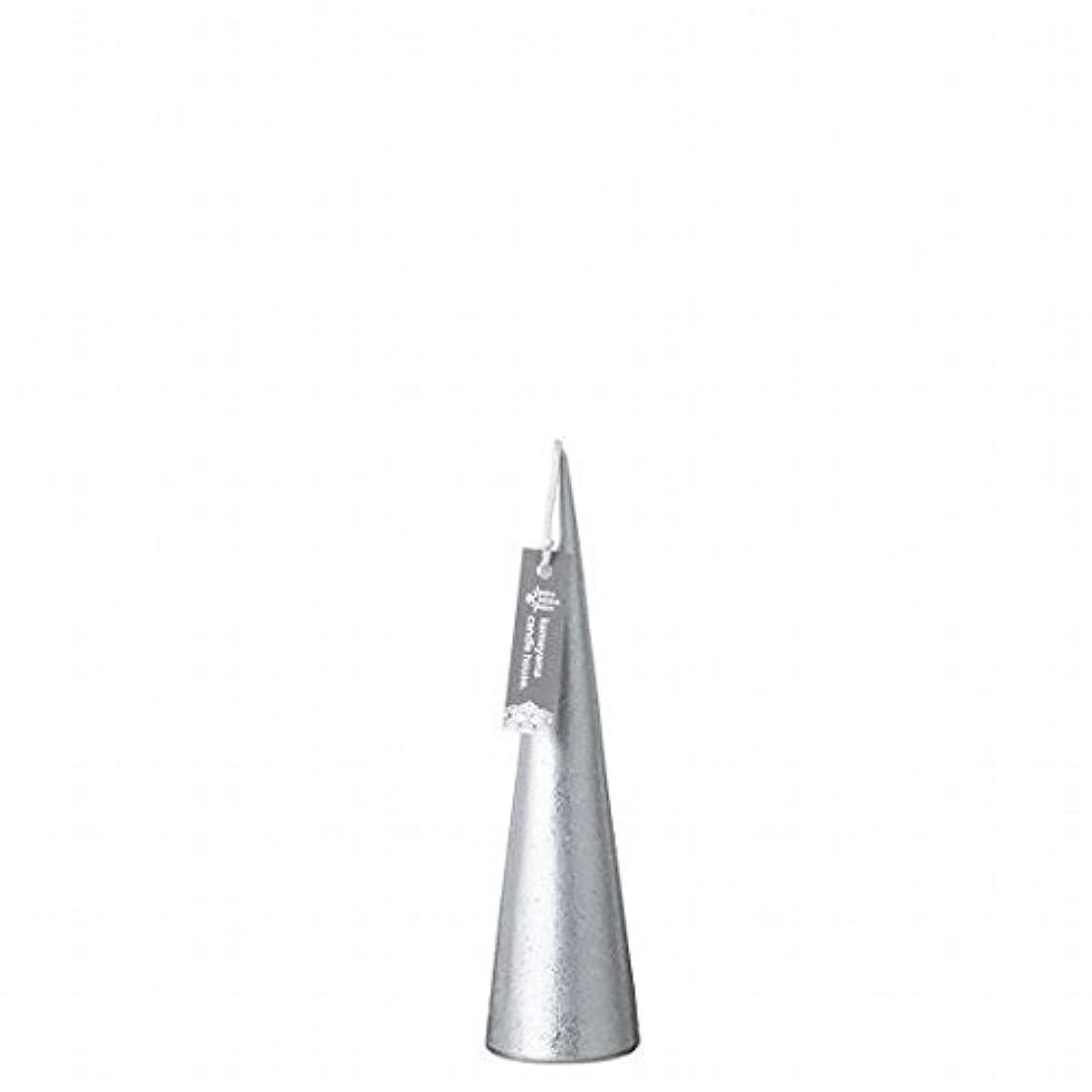 請求可能圧縮された尋ねるカメヤマキャンドル(kameyama candle) メタリックコーンS 「 シルバー 」