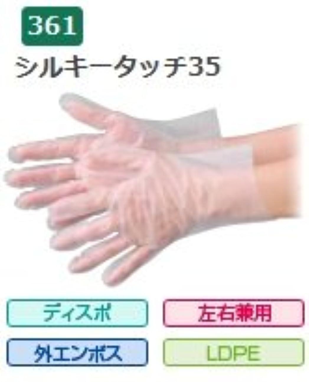 電圧ブロンズ船尾エブノ ポリエチレン手袋 No.361 L 半透明 (100枚×50箱) シルキータッチ35 箱入
