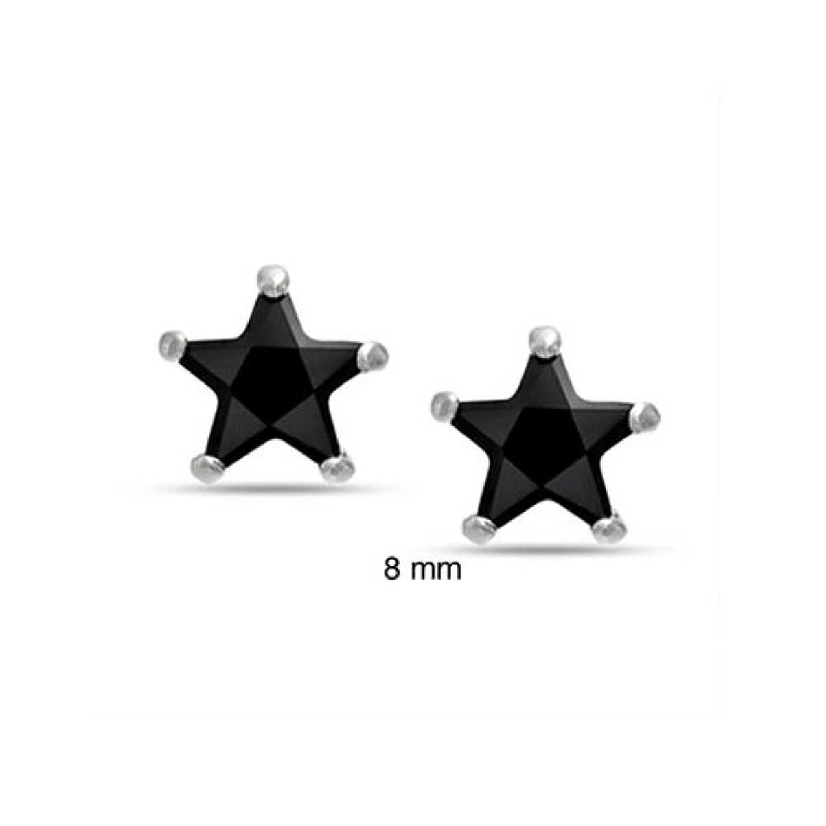 マーティフィールディングそれら公然と[ブリング?ジュエリー] Bling Jewelryスターリング シルバー SILVER 925 キラキラ CZ ブラック スター 星型 スタッド ピアス 8mm [インポート]