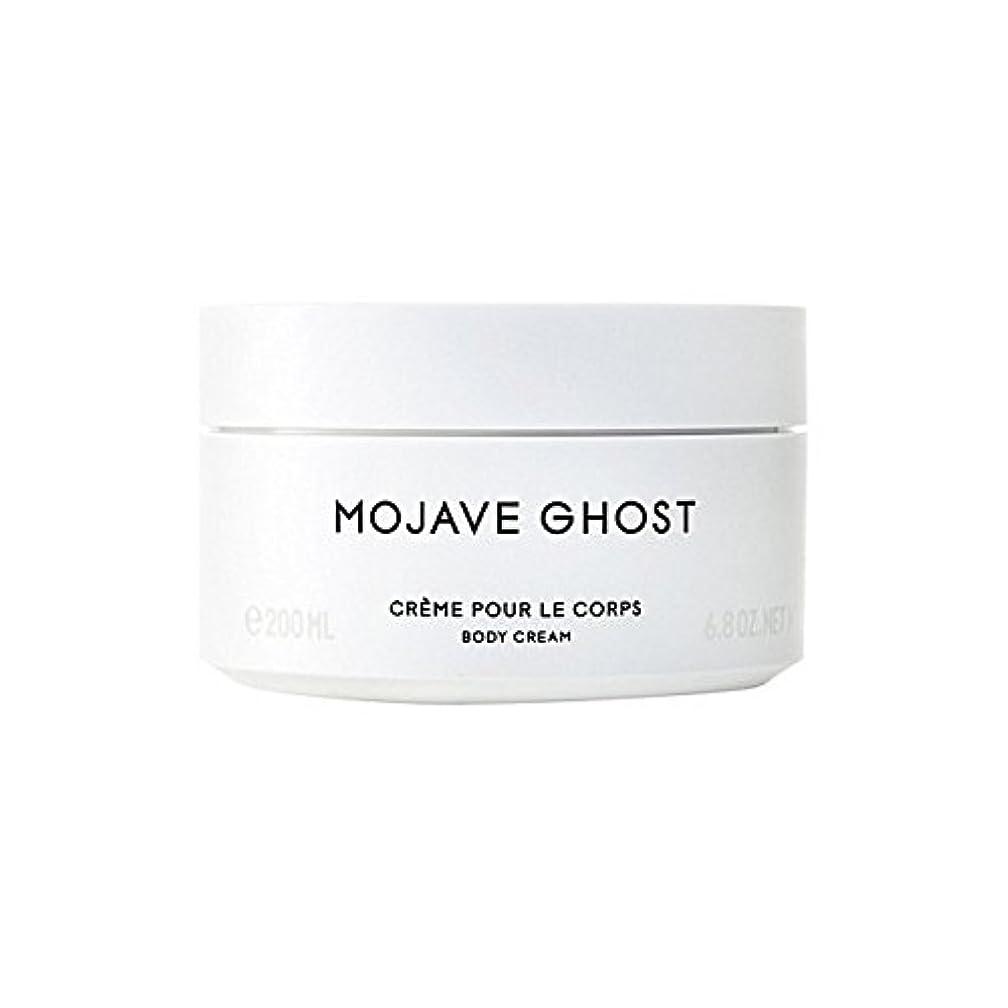 部族同一の暗いモハーベゴーストボディクリーム200ミリリットル x2 - Byredo Mojave Ghost Body Cream 200ml (Pack of 2) [並行輸入品]