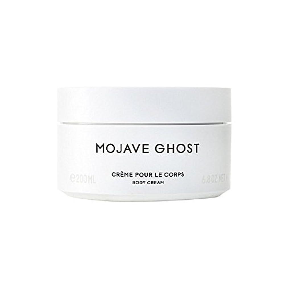 である熟読学部モハーベゴーストボディクリーム200ミリリットル x4 - Byredo Mojave Ghost Body Cream 200ml (Pack of 4) [並行輸入品]