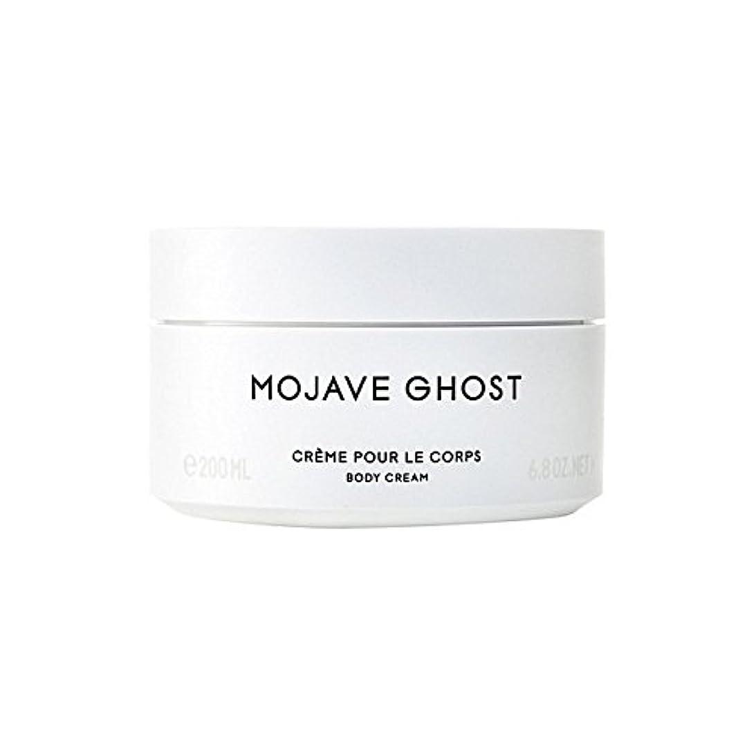 フェデレーション松明ヨーグルトByredo Mojave Ghost Body Cream 200ml (Pack of 6) - モハーベゴーストボディクリーム200ミリリットル x6 [並行輸入品]