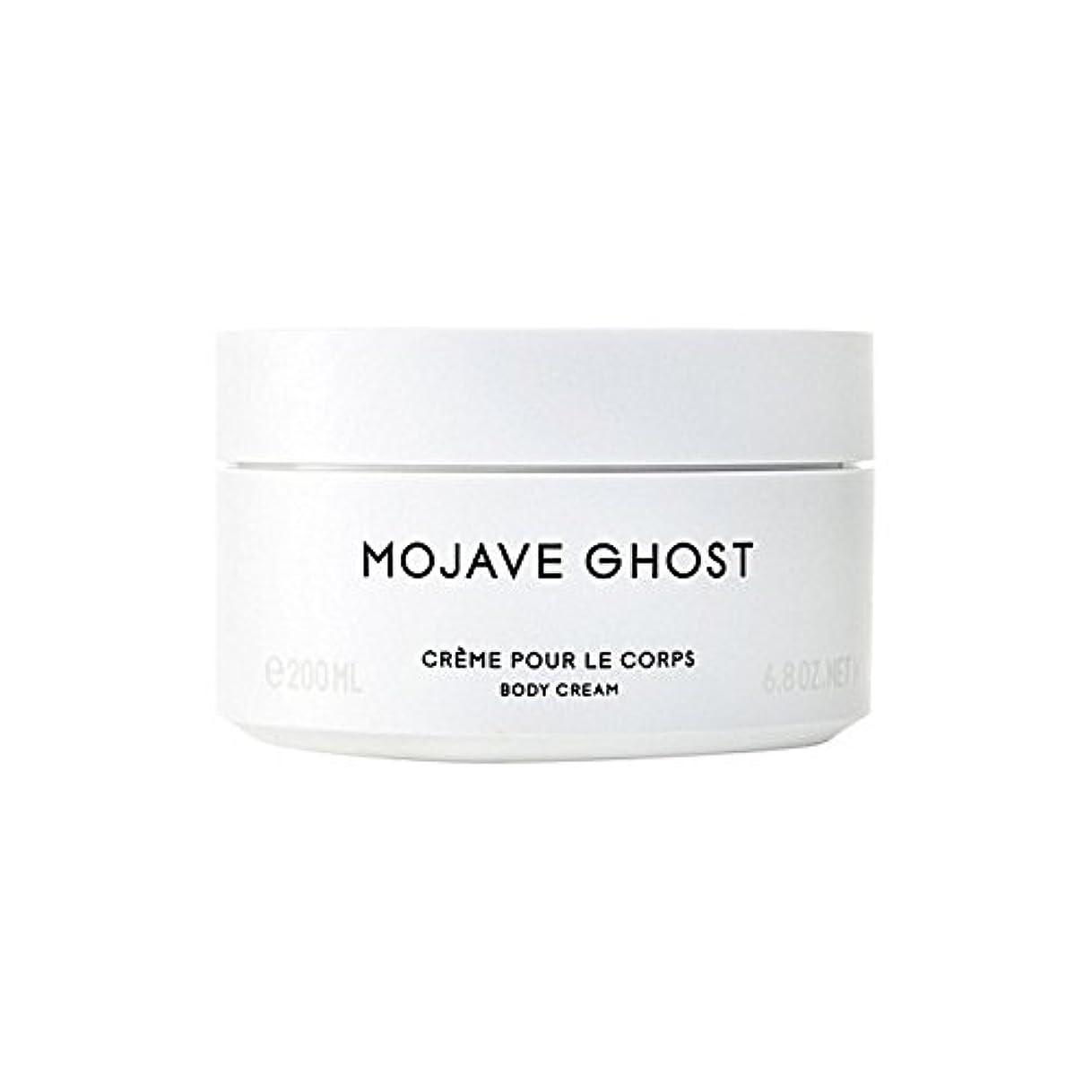 異常等しい不健全モハーベゴーストボディクリーム200ミリリットル x4 - Byredo Mojave Ghost Body Cream 200ml (Pack of 4) [並行輸入品]
