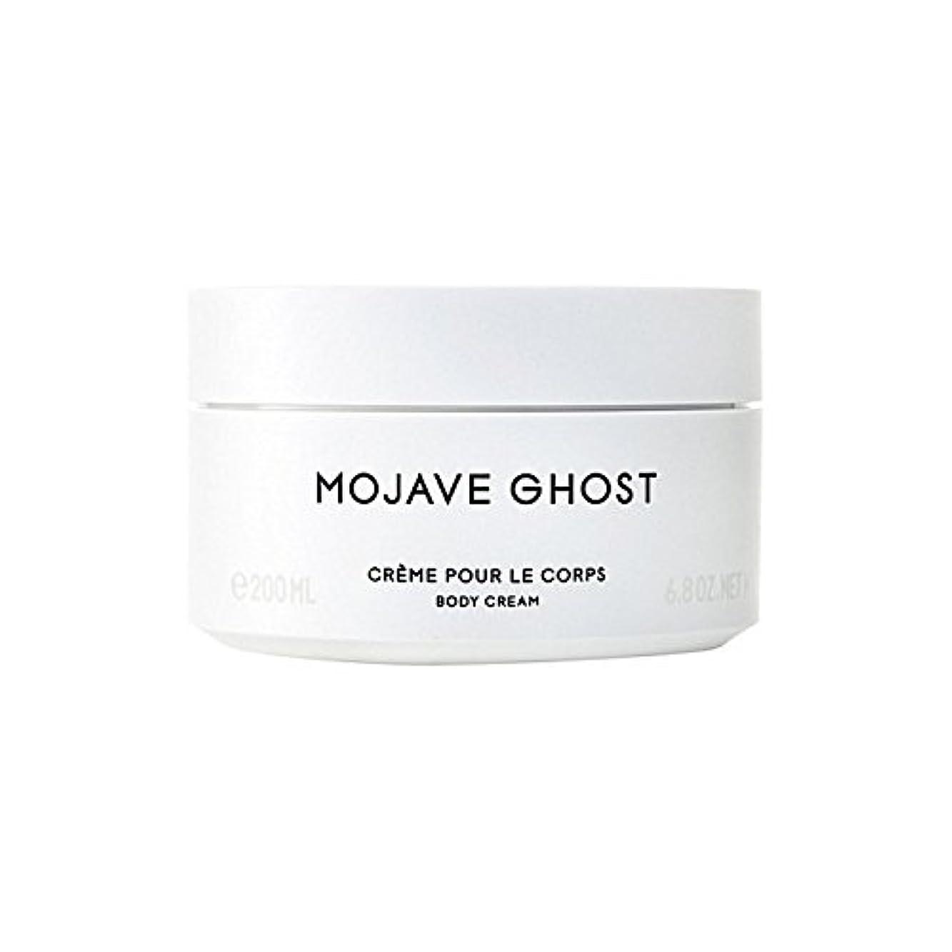 イブ松の木天文学モハーベゴーストボディクリーム200ミリリットル x4 - Byredo Mojave Ghost Body Cream 200ml (Pack of 4) [並行輸入品]