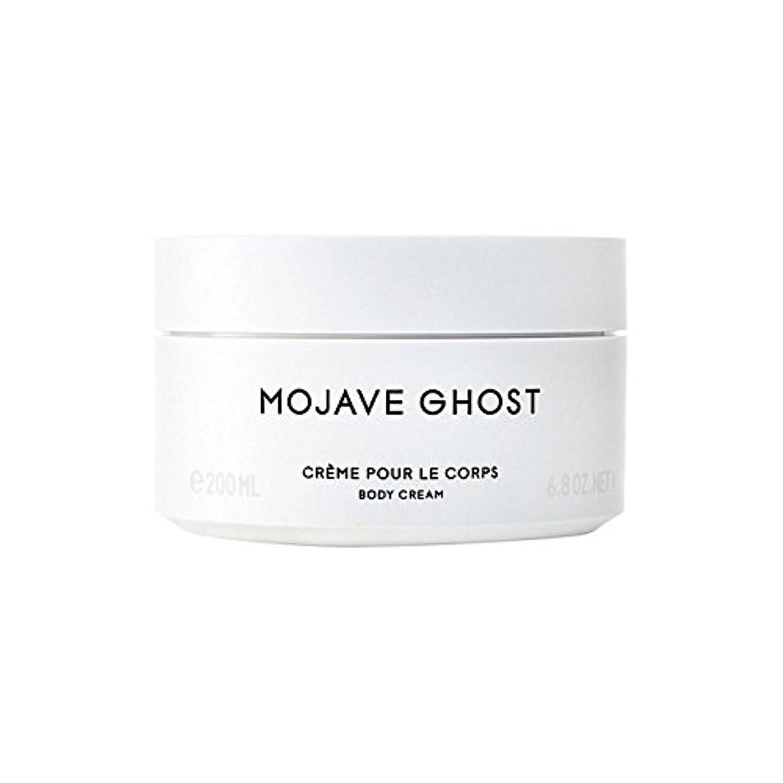 アレイ石炭眠るモハーベゴーストボディクリーム200ミリリットル x2 - Byredo Mojave Ghost Body Cream 200ml (Pack of 2) [並行輸入品]