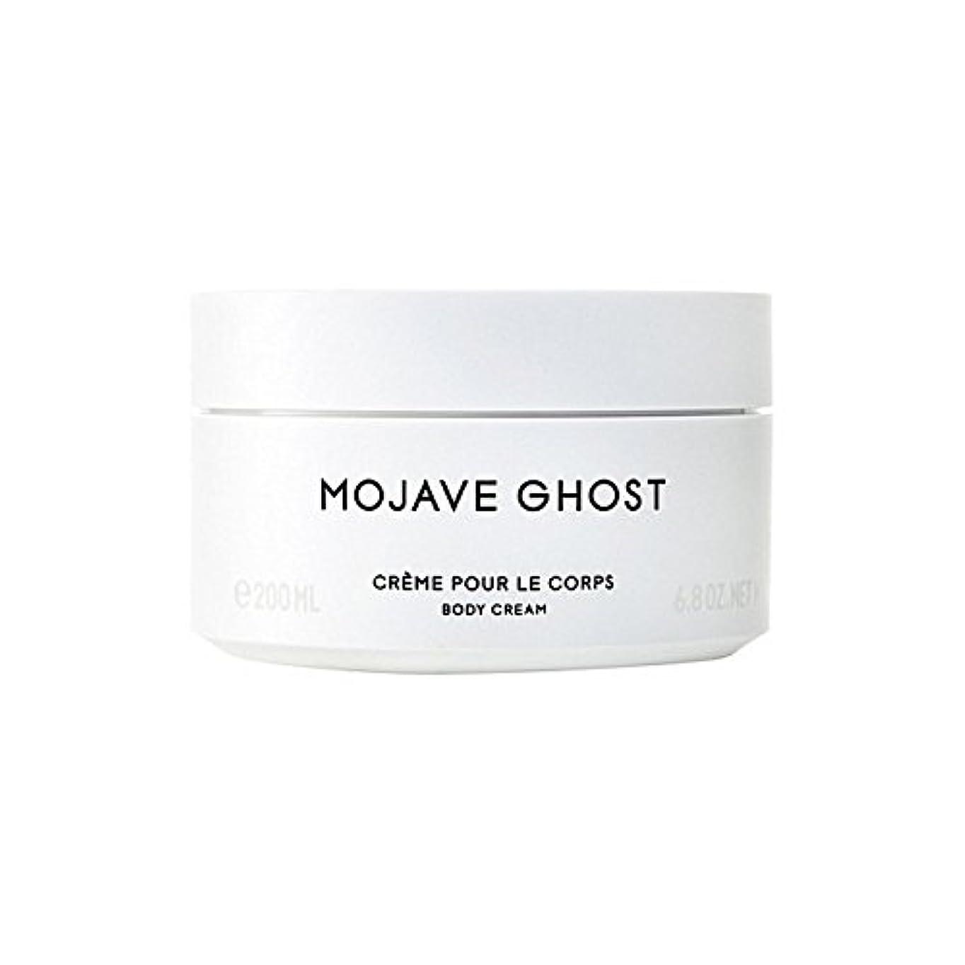 下にキャスト測るモハーベゴーストボディクリーム200ミリリットル x4 - Byredo Mojave Ghost Body Cream 200ml (Pack of 4) [並行輸入品]