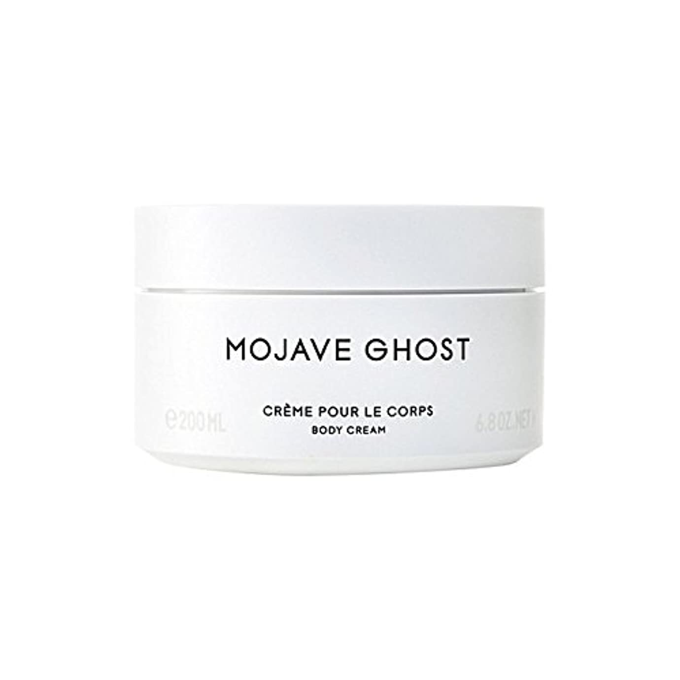 ピーブバルクメンターモハーベゴーストボディクリーム200ミリリットル x4 - Byredo Mojave Ghost Body Cream 200ml (Pack of 4) [並行輸入品]