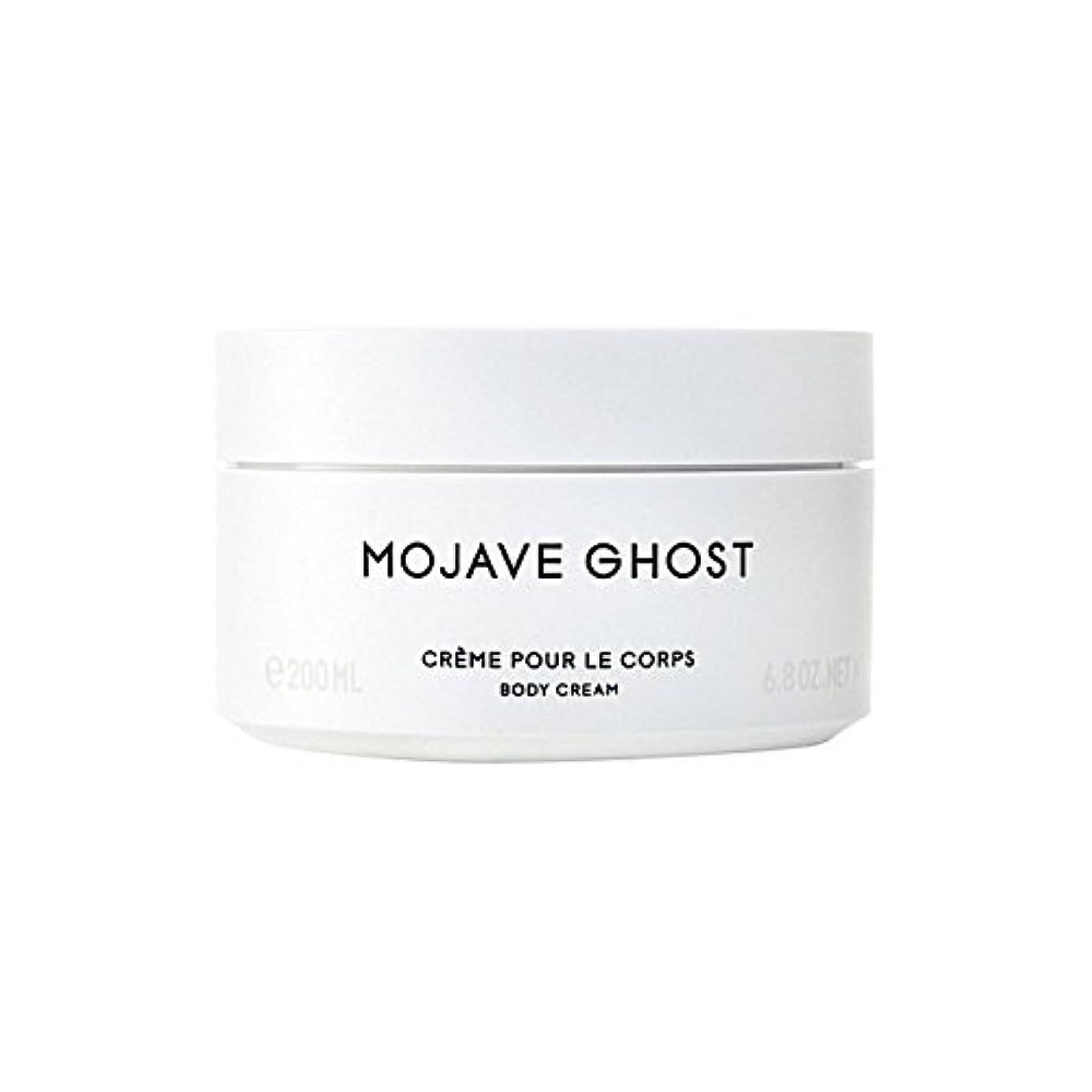 三番トランジスタ明るいモハーベゴーストボディクリーム200ミリリットル x4 - Byredo Mojave Ghost Body Cream 200ml (Pack of 4) [並行輸入品]