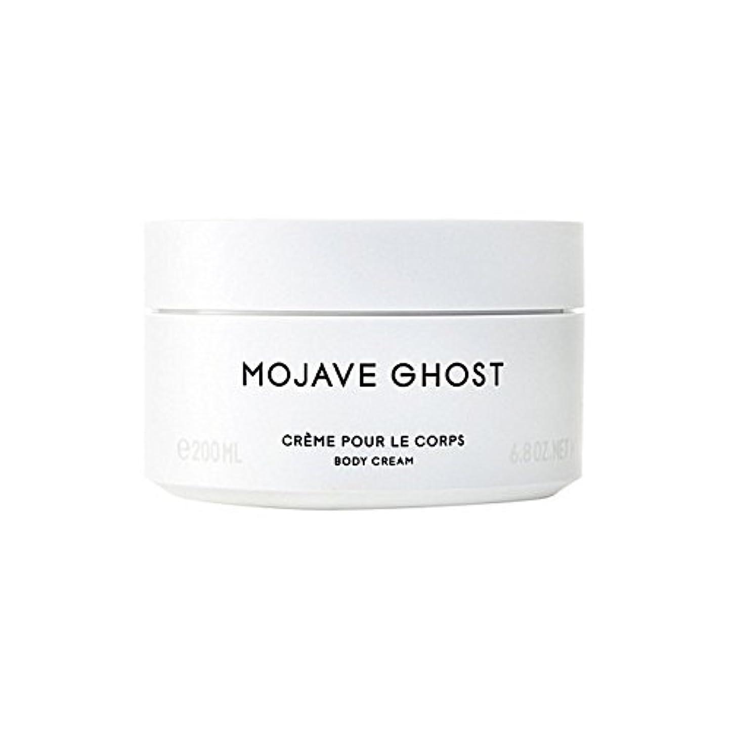 イースターシロナガスクジラ気分が悪いモハーベゴーストボディクリーム200ミリリットル x2 - Byredo Mojave Ghost Body Cream 200ml (Pack of 2) [並行輸入品]