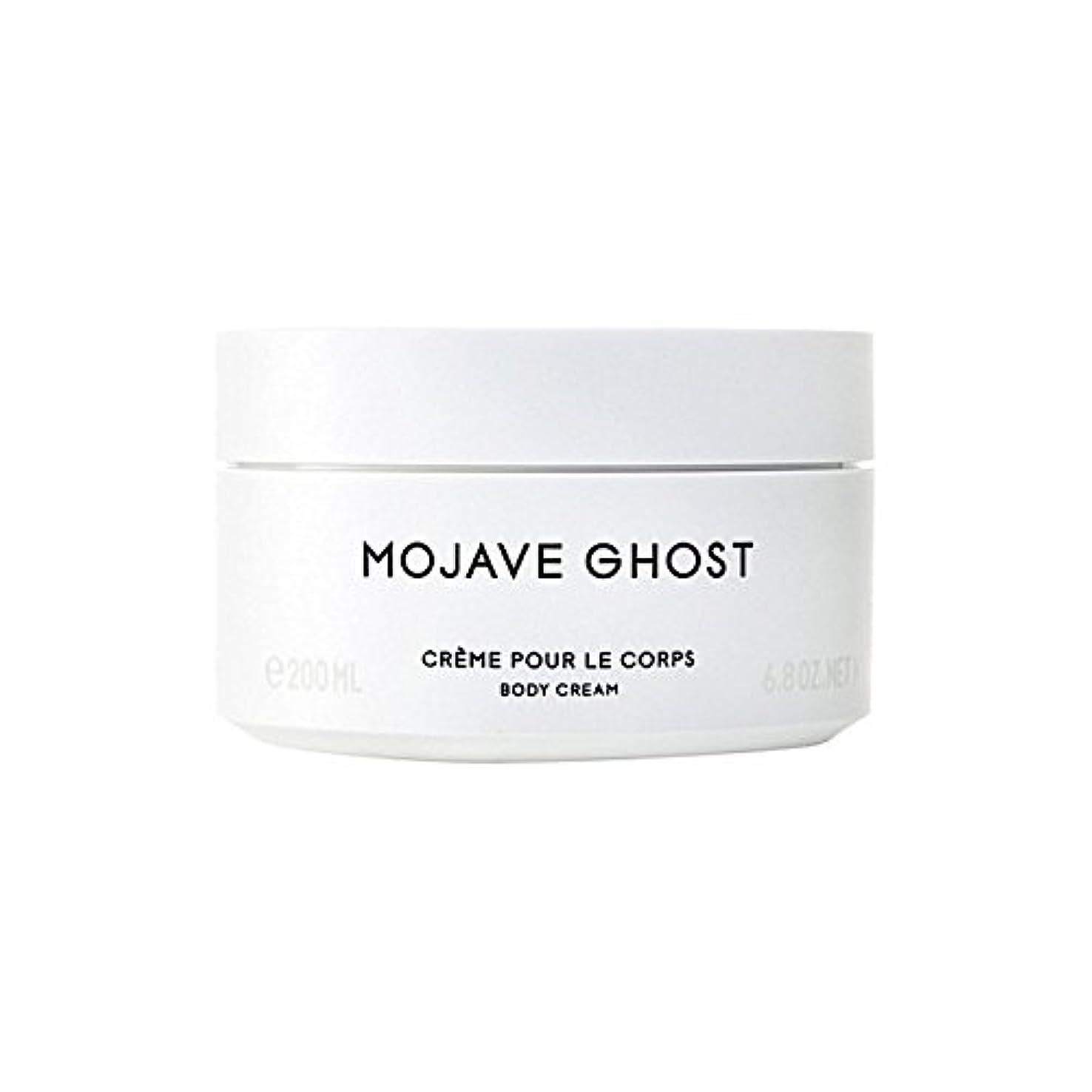 福祉アラブ人収束するモハーベゴーストボディクリーム200ミリリットル x2 - Byredo Mojave Ghost Body Cream 200ml (Pack of 2) [並行輸入品]