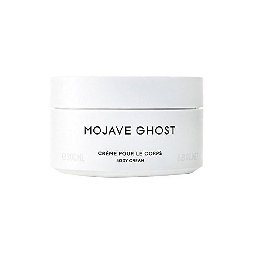 無増加するパントリーモハーベゴーストボディクリーム200ミリリットル x4 - Byredo Mojave Ghost Body Cream 200ml (Pack of 4) [並行輸入品]