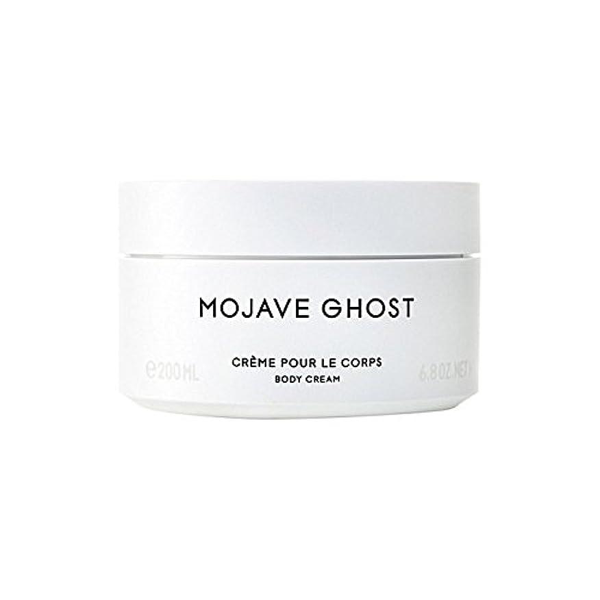 患者素晴らしさビルダーモハーベゴーストボディクリーム200ミリリットル x2 - Byredo Mojave Ghost Body Cream 200ml (Pack of 2) [並行輸入品]